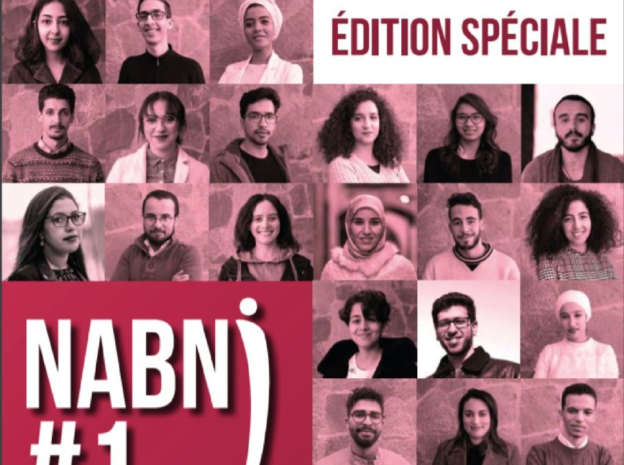 M Mag – édition speciale NABNI